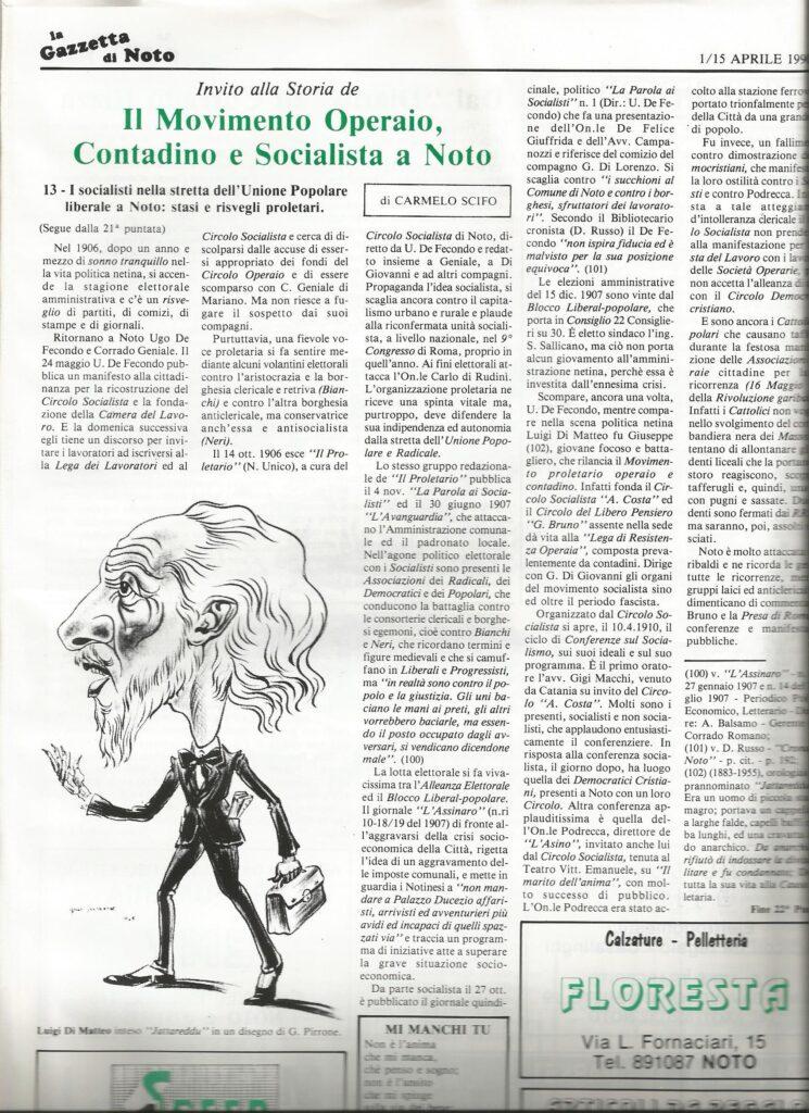 LUIGI DI MATTEO in LA GAZZETTA DI NOTO